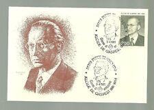 Cartolina 1981 PIEVE TESINO ANNULLO SPECIALE ALCIDE DE GASPERI  Disegno CUMO