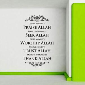 Praise allah ISLAMIC Wall Art Stickers decal bs18