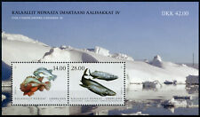 More details for greenland fishes stamps 2021 mnh fish in greenland iv sharks lumpsucker 2v m/s