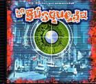 DJ ERIC /MC CEJA/ REY PIRIN/MAICOL Y MANUEL/FALO/YANURI
