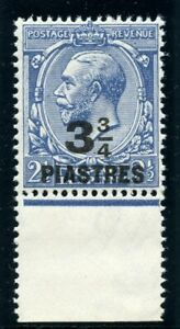 British Levant 1921 KGV 3¾pi on 2½d dull prussian blue superb MNH. SG 43a.