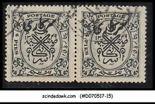 HYDERABAD STATE - 1931 4p black SG#41 - 2V PAIR - USED INDIAN STATE