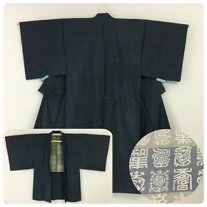 Japanese men's kimono + haori jacket set, blue, vintage, Japan import (C3020)