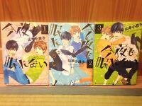 Yaoi manga Konya mo Nemurenai 1- 3 Japanese comic Yamamoto Kotetsuko tonight