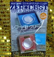 ONZOW ZERODUST STYLUS CLEANER JAPAN MOST NEW OCTORBER RED COLOR MODEL Free S/H