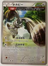 Pokémon Card XY5 Bunnelby 059/070 [C] 0.01
