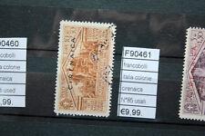 FRANCOBOLLI ITALIA COLONIE CIRENAICA N°85 USED USATI (F90461)