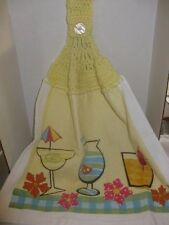 "Crochet Kitchen Towel ~ ""Summer Cocktails"" ~ **Gift Idea"