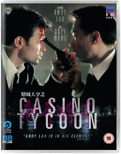 CASINO TYCOON (1992) blu-ray 88 films hk andy lau joey wong jing asia BLU