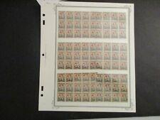 1931 US S#702 2c Red cross stamp issued blocks 2-15v, 3-12v, & 2-10v ALL Mint