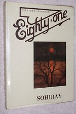 1981 Ayersville High School Yearbook Annual Defiance Ohio OH - Sohiray