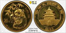 PCGS China Gold Panda 1995 25 Yuan ¼ Oz Coin Small Mint Very Scarce Date MS63 #1