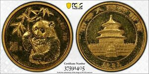 PCGS China Gold Panda 1995 25 Yuan ¼ Oz AU Coin Small Mint Very Scarce Date MS63