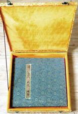 "k158 Chinese hand painting book""flowers&birds"" @ Ba Da Shan Ren  八大山人"