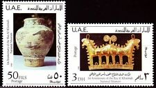 UAE 1988 ** Mi.261/62 National Museum | Kunst Art | Golden Ornament