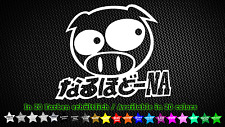 Drift Pig NA JDM Sticker Aufkleber Decal Funny Tuning Styling 11cm x 9cm