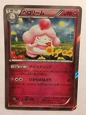 Pokemon Carte / Card SLURPUFF Rare Holo 062/088 R XY4 1ED
