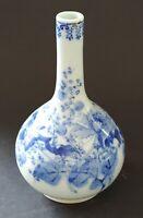 Chinese export blue & white vintage Victorian oriental antique bottle vase