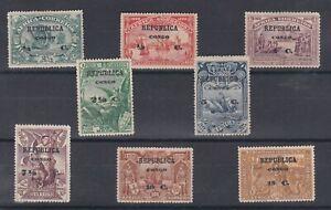 Portugal - Portuguese Congo Nice Complete Set MH 3