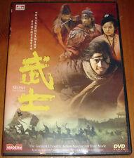 MUSA THE WARRIOR (NEW DVD) ZHANG ZIYI KOREAN MOVIE R0