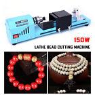 Mini Lathe Beads Polisher Machine Wood Woodworking Rotary DIY Kit 7000rpm 150W