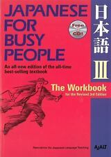 JAPANESE FOR BUSY PEOPLE III - ASSOCIATION FOR JAPANESE-LANGUAGE TEACHING (COR)