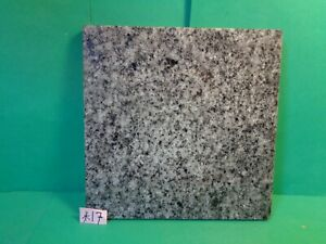 "Granite 6"" x 6"" Trivet (Used/EUC)"