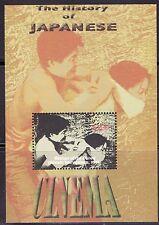 SELLOS CINE. LIBERIA  HISTORIA DEL CINE JAPONES .WOMAN OF THE DUNES.TESHIGAHARA