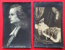 2 x alte Foto AK um  1910 Russland Portrait von Schiller   ( 3901