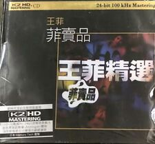FAYE WONG - 王菲 FAYE FOR SALE 菲賣品  (K2HD) CD MADE IN JAPAN