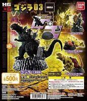 BANDAI Godzilla HG D + Godzilla 03 Gashapon 4set complete mini figure capsule
