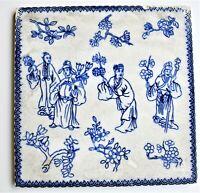 Antique Copeland Blue and White Transferware Tile Chinese Scene 19th Century