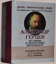 """Modern Russian Mini 3"""" Livre Alexander Herzen Histoire Biographie Souvenir Book"""