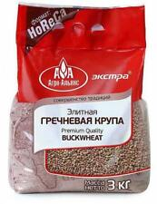 Premium Quality BUCKWHEAT groats 3 kg (6 lb 10 oz) Imported from Russia