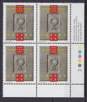CANADA #1799 46¢ Québec Bar Association LR Inscription Block MNH