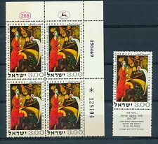 ISRAEL 1969 BIBLE KING DAVID PAINTING BY CHAGALL PLATE BLOCK + STAMP  MNH