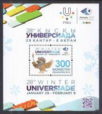 KAZAKHSTAN 2016 28TH WORLD WINTER UNIVERSIADE ALMATY 2017 SOUVENIR SHEET MINT