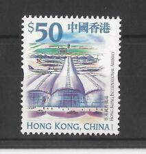 HONG KONG 1999 $50 HIGH VALUE DEFINITIVE SG,988 U/M NH LOT 1593A