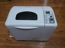 New listing Oster Bread Maker Machine Only Express-bake Model 5834 White