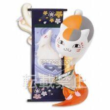 Nature's Book of Friends Natsume Yujin-Cho Nyanko Premium PVC Figure 303