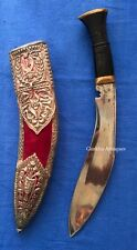 British Army Queens Gurkha Signals Kukri Khukuri knife Nepal dagger military WW2