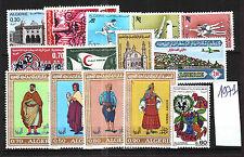 Algeria  1971 Complete  Year  Set  ( 14 Stamps ) -  MNH  **  - Superb !