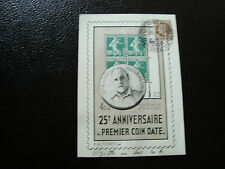 FRANCE - carte 4/5/1947 (25eme anniversaire du premier coin date) (CY17) french