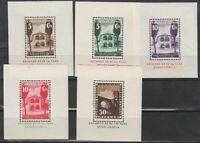 Spain 1937-1938? Civil War, 5 s/sheets, MNH OG