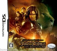 Used DS Disney The Chronicles of Narnia: Prince Caspia NINTENDO JAPANESE IMPORT