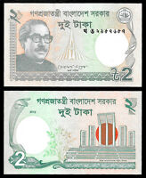 World Paper Money - Bangladesh 2 Taka 2012 @ Crisp UNC