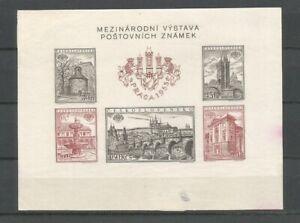 Czechoslovakia 1955 Prague International Philatelic Exh.Imperf Sheet With Faults