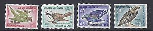 LAOS 1966 BIRDS OSPREY PARAKEET etc (Sc 122-5) VF MNH