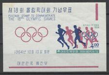 "No: 103544 - KOREA - ""OLYMPICS"" - AN OLD BLOCK - MINT LIGHT HINGED!!"