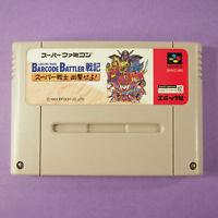 Barcode Battler Conveni Wars (Nintendo Super Famicom SNES SFC 1993) Japan Import